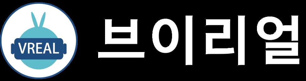 VR온라인전시 쇼룸 제작 로고